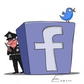 social-media-police-350x350